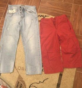 Штаны и шорты отличном состоянии