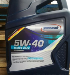 Масло PENNASOL Super Special SAE 5W30