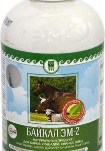 Продукт натуральный для коров, «Байкал ЭМ-2»