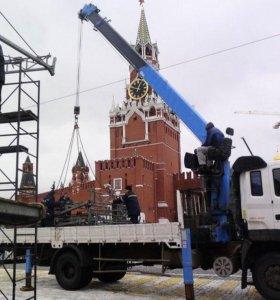 Манипулятор с Автовышкой Чехов Подольск Климовск