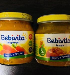 Пюре Bebivita морковь и тыква