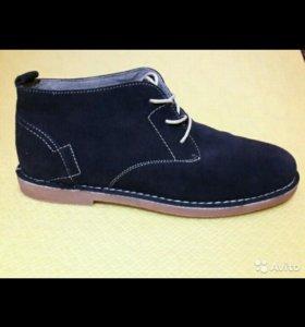 Ботинки замшевые Ronzo, 44 размер