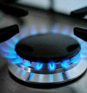 Замена газового оборудования,систем отопления