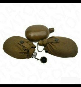 Фляги армейские с чехлом