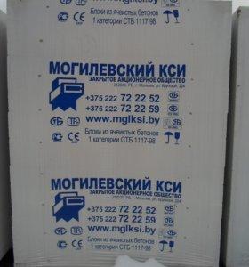 Пеноблок(Газосиликатный Блок) про-во Беларусь