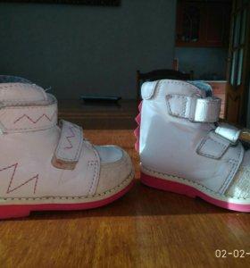 Демисезонные ботинки размер 21 (14 см по стельке)