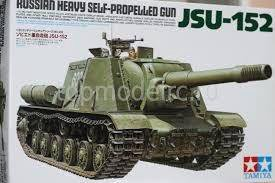 Сборная модель ИСУ-152
