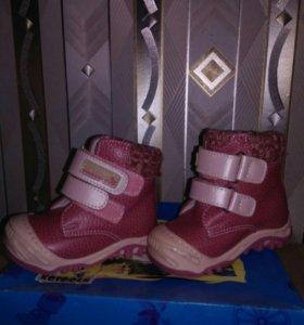 Демисезонные ботинки натуралки размер 19 (12,5 см)