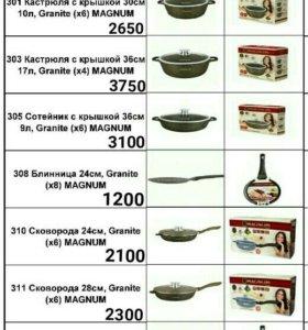 Посуда МАГНУМ