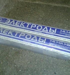 Электроды 400руб за 5 кг