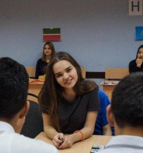 Репетитор по математике и русскому языку
