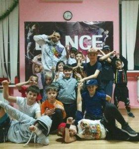 Набор в школу танцев!