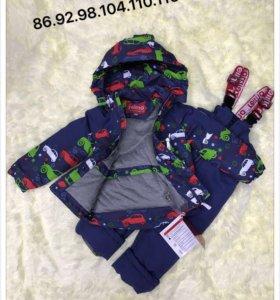 Комплект куртка штаны демисезонный