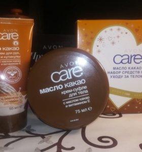Avon CARE. Масло какао