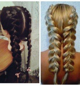 Плетение двух объёмных кос
