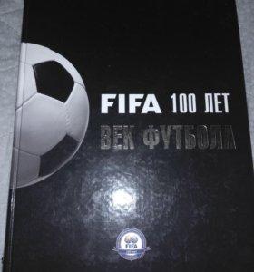 Книга. FIFA 100лет. Век футбола