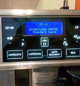 Кофемашина Delonghi esam 6700 Капучино и Латте