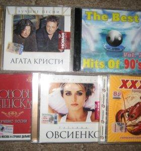 CD диски - музыка 80х-90х, А.Кристи