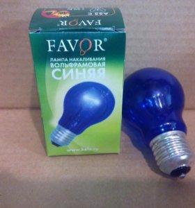 Синяя лампочка