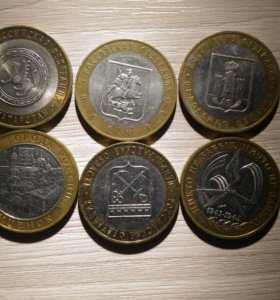10 рублей юбилейные монеты