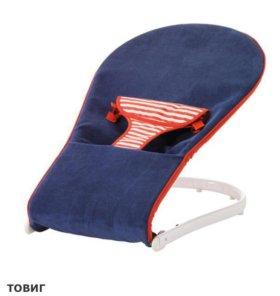 Кресло для младенца. ИКЕА. Новое.