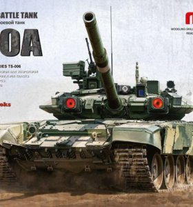 Meng 1/35 Российский основной боевой танк T-90A