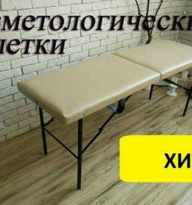 Массажный стол Крым