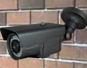 Камера наружного видеонаблюдения Space Technology