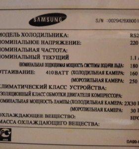 двухдверный Samsung RS21HKLMR