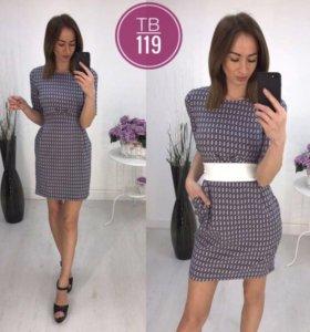 Продаётся новое повседневное платье