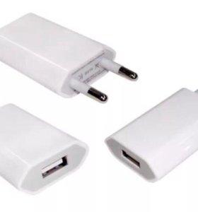 Зарядное устройство (адаптер, вилка) для IPhone