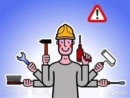 Мастер на час, мелкий ремонт по дому