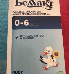 Белакт
