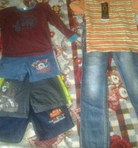 Вещи пакетом для мальчика