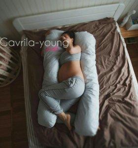 Подушка для беременной с доставкой