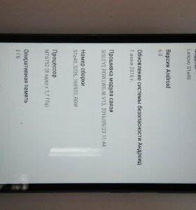 Телефон Lenovo vibe