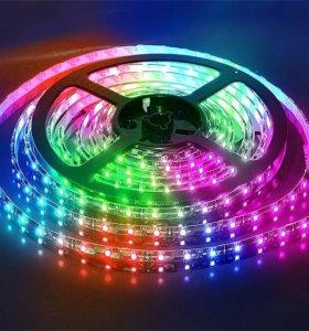 Светодиодная многоцветная лента