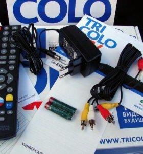 Триколор тв Телевидение и Интернет!!!