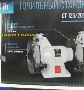Точильный станок Булат СТ 125/200
