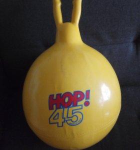 Детский мяч-прыгун Hop (фитбол)