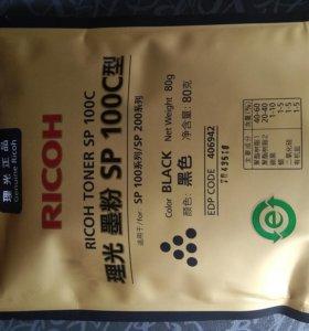 Тонер для SP100C для Ricoh SP100 SP110 SP111 SP200