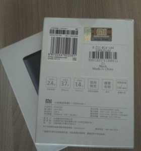 Xiaomi Mi Power Bank 2 black 10000