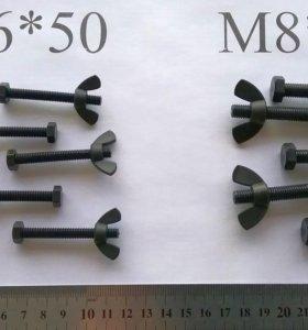 Болты, гайки и накладки катушек металлоискателей