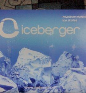 Коньки Iceberger(для мальчика)