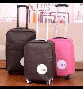 Долговечные чехлы для чемоданов