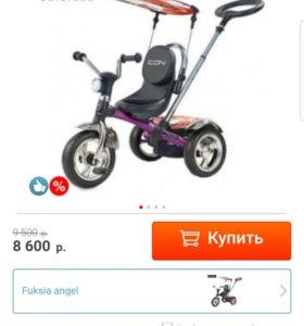 Велосипед icon rt