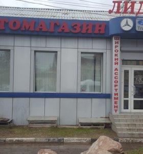 Продается магазин в Симферополе
