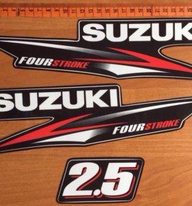 Сузуки Suzuki 2,5 наклейки плм