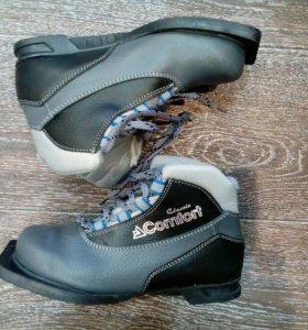Лыжные ботинки 35 размер