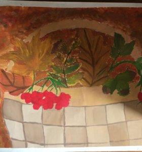Картина Осенний букет !